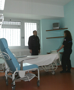 Unit� hospitali�re s�curis�e interr�gionale